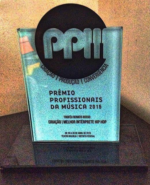 PPM_trofeu