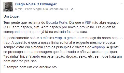 diego-noise-d-ellwanger